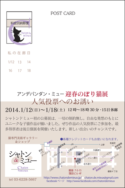 20140111_02