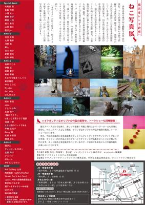 20151010_03