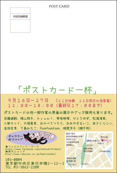 20160904_04